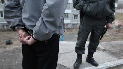 Moscow again bans 'gay pride' parade