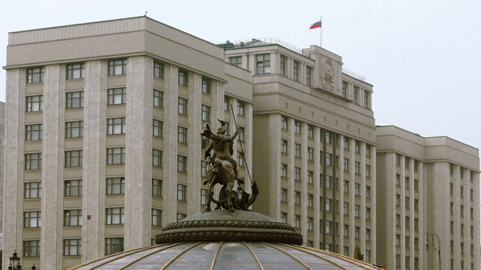 Russian MP wants Nazi sympathizers to face criminal charges