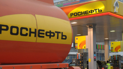BP pushes for 'blocking' rights in Rosneft merger