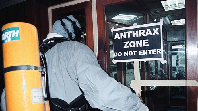 'Conflict of interest': US govt adviser on board of $334mn anthrax drug stockpile supplier
