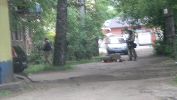 FSB operation taking place in a small town of Orekhovo-Zuevo in Moscow region as Russia's special services managed to foil a terror attack planned in the capital. (image from http://oz-on.ru)