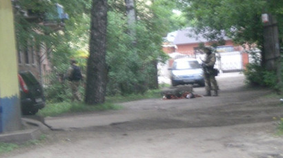 Terrorist 'military emir' killed in Russia's North Caucasus (PHOTOS)