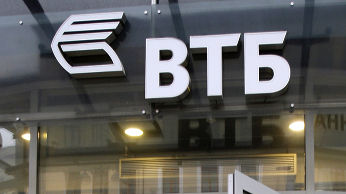 VTB finds 'tricky' main SPO buyer: Qatar