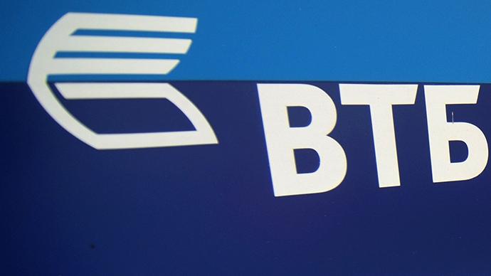 VTB SPO attracts $3.3bn; tycoons Prokhorov, Kerimov buy in