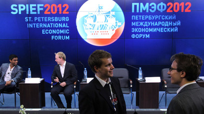 Russian govt commission approves new guidelines for NGO restrictions