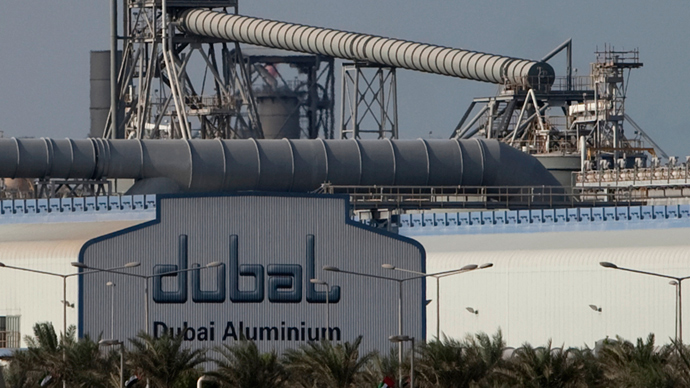 UAE creates world's fifth largest aluminum company in $15 billion merger