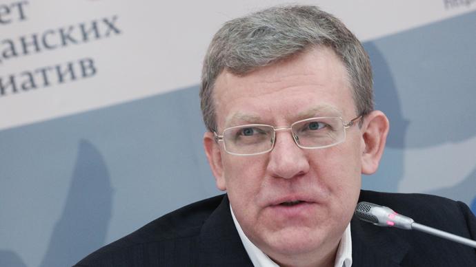 Alexey Kudrin (RIA Novosti / Evgeny Biyatov)