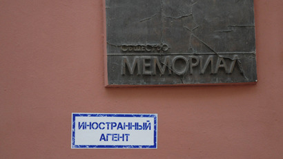 "Label with the inscription ""Foreign agent"" pasted onto the facade of the building housing the Memorial human rights center in Moscow (RIA Novosti / Yulia Klimova)"