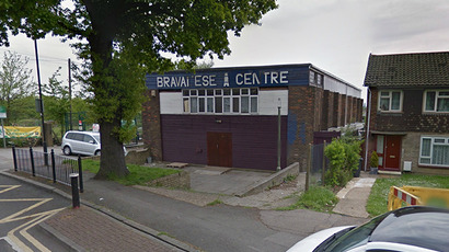 The Bravanese centre, located on the same site as the mosque prior to the horrific arson attack which left both destroyed. (Image from Google Maps)