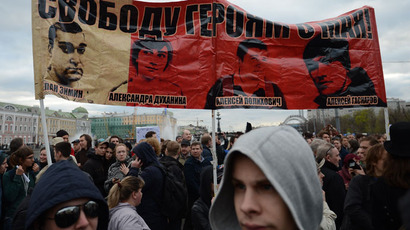 Participants of an opposition rally on Bolotnaya Square.(RIA Novosti / Ramil Sitdikov)