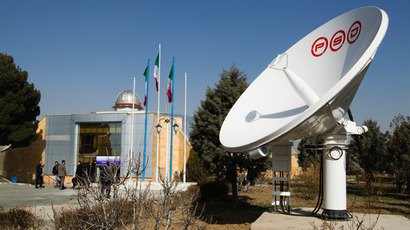 A view of the Iranian Space Agency (ISA) in Mahdasht (Reuters / Raheb Homavandi)