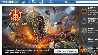 Screenshot from games.mail.ru