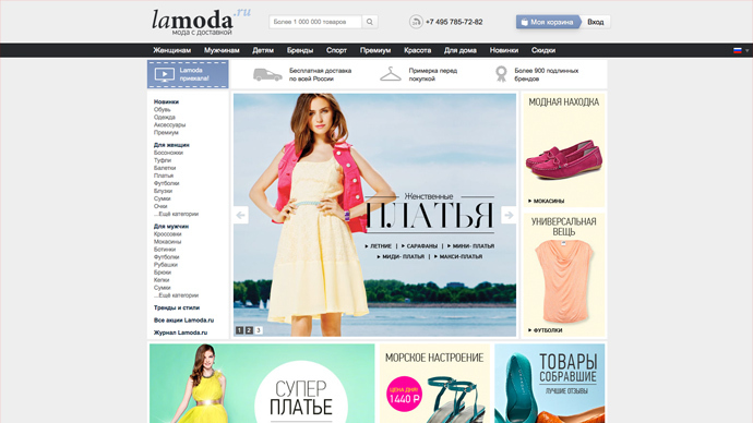Russian startup snags $130 million in investment