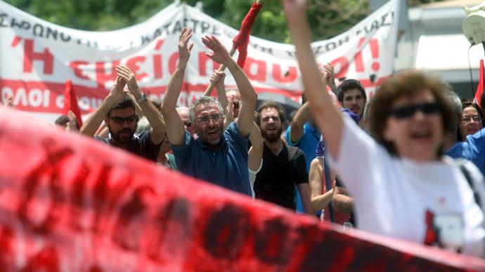 Greek public sector on 24hr strike over broadcaster closure