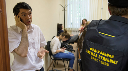 First ever 'foreign agent' NGO registered in Russia