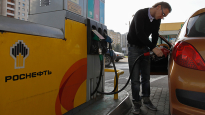 Rosneft president sees $12bln synergies in takeover of TNK-BP