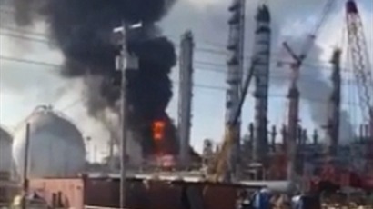 Louisiana rocked by week's second chemical plant blast