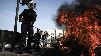 UN criticizes Bahrain over toughened 'anti-protest' laws