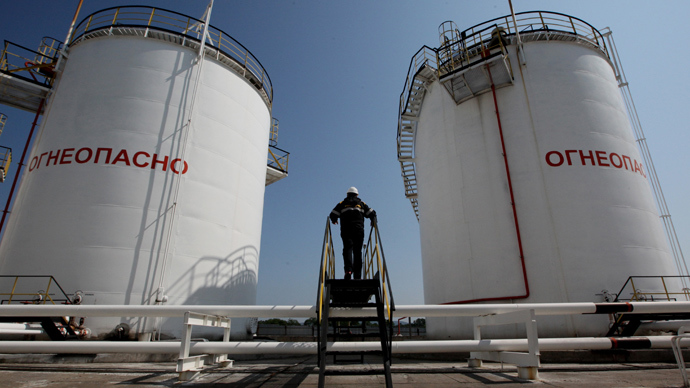 Russian privatization changes to keep Rosneft state-owned