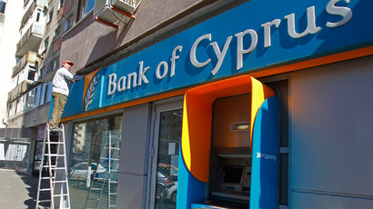 Bank of Cyprus in Bucharest.(Reuters / Bogdan Cristel)