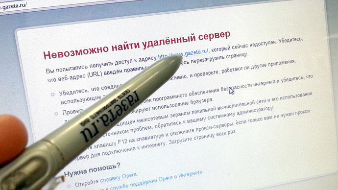Major information sites suspended in Russia over 'bribery instructions'