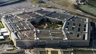 The Pentagon building in Washington, DC.(AFP Photo)