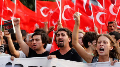 Protesters shout slogans during an anti-government protest at Taksim Square in Istanbul June 29, 2013 (Reuters / Umit Bektas)