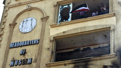 Post-coup violence in Egypt: LIVE UPDATES