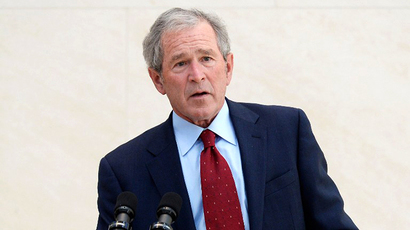 George W. Bush hospitalized for heart operation