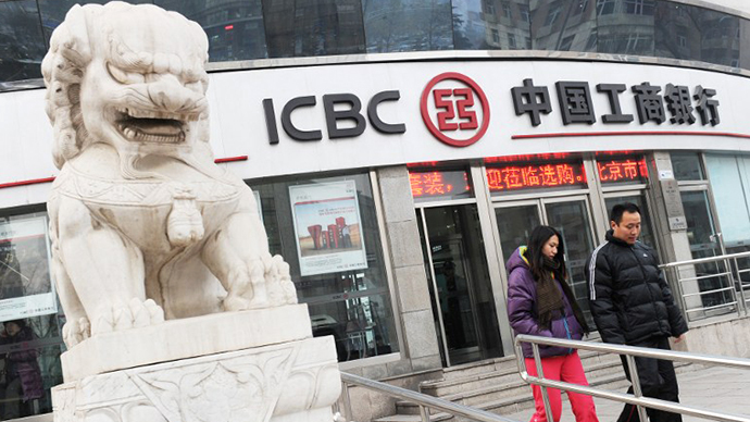 Chinese bank tops world ranking, Russia's Sberbank comes 34th