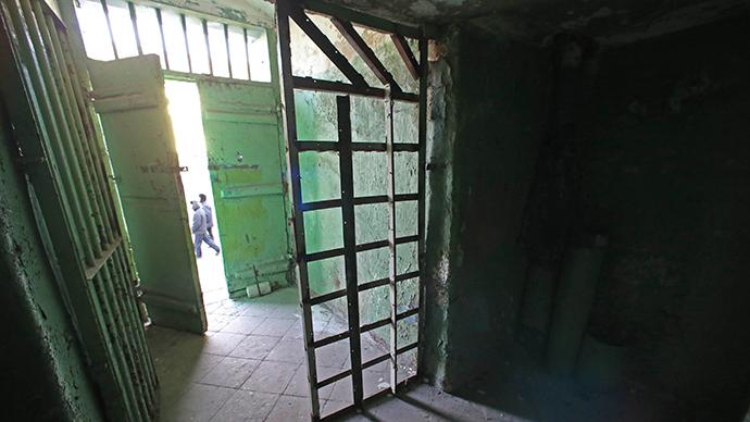 General Regime Penal Colony (RIA Novosti / Igor Zarembo)