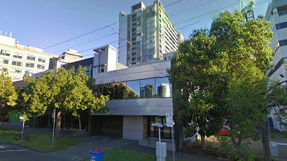 The Australian Defence Satellite Communications Station (ADSCS), South Melbourne, Victoria, Australia (Image from maps.google.com)