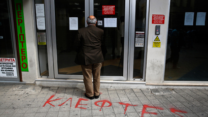Once troubled Bank of Cyprus leaves politically unstable Ukraine
