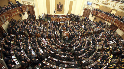 Egyptian parliament holds a session (Reuters / Khaled Elfiqi)