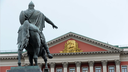 Moscow mayor's office and Monument to Yuri Dolgoruky, the founder of Moscow. (RIA Novosti/Sergey Pyatakov)