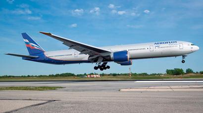 image from http://www.aeroflot.ru