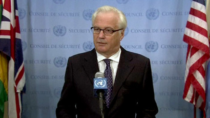Russian Ambassador to the United Nations Vitaly Churkin speaking at the UN headquarters in New York on July 11, 2013 (AP video still)