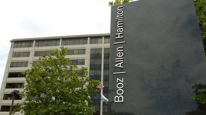 The Booz Allen Hamilton Holding Corp office building is seen in McLean, Virginia (Reuters / Kevin Lamarque)