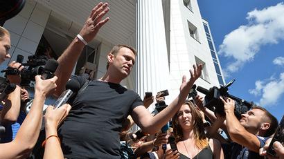 Aleksey Navalny (RIA Novosti / Iliya Pitalev)