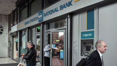 National bank branch in central Athens (AFP Photo)