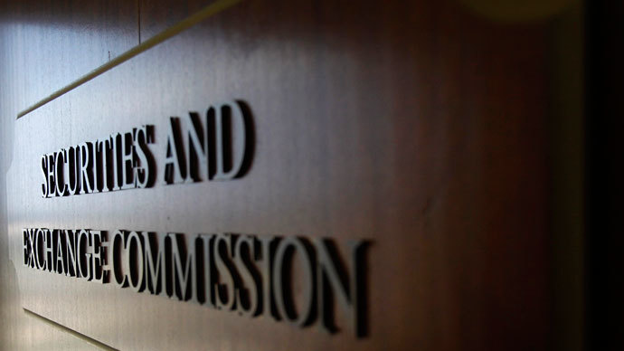 SEC seeking warrant exemption for private email access