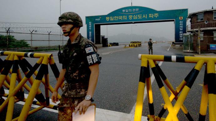 S Korea Hits Pyongyang With Final Proposal On Kaesong