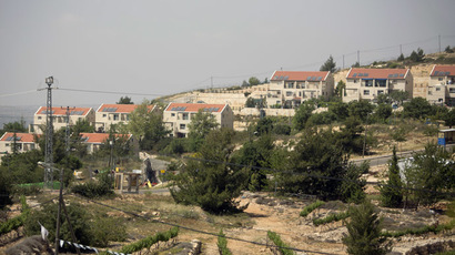 A partial view of the West Bank Jewish settlement of Beit El (AFP Photo/Menahem Kahana)