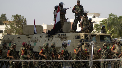 'War zone': Scores killed in Egypt violence, month long state of emergency proclaimed