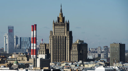 A view from the Hotel Moskva on the Russian Foreign Ministry, center.(RIA Novosti / Alexander Vilf)