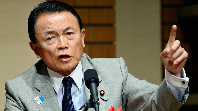 Japanese Finance and Deputy Prime Minister Taro Aso (AFP Photo / Toru Yamanaka)