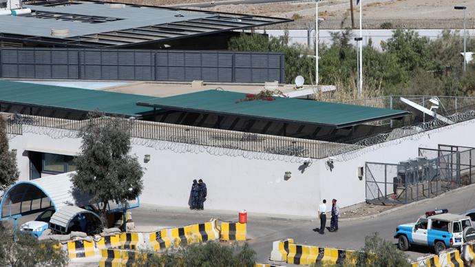 A general view of the British embassy in Sanaa (Reuters / Ahmed Jadallah)