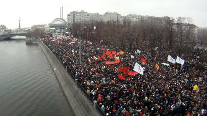 RIA Novosti drone camera's view of a rally For Honest Election protesting against the rigging of the 6th convocation State Duma election results (RIA Novosti)