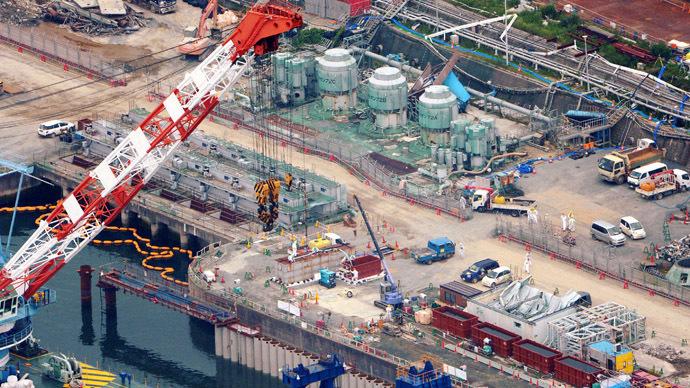 Radioactive water overruns Fukushima barrier - TEPCO