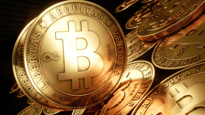 Bitcoins (Image from bitcoinworld.blogspot.ru)